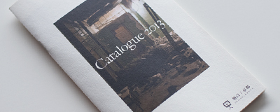 catalogue2013